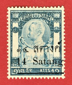 [sto346] Thailand Siam 1909 Scott#138 mnh Wat Jang issue 14s on 12a