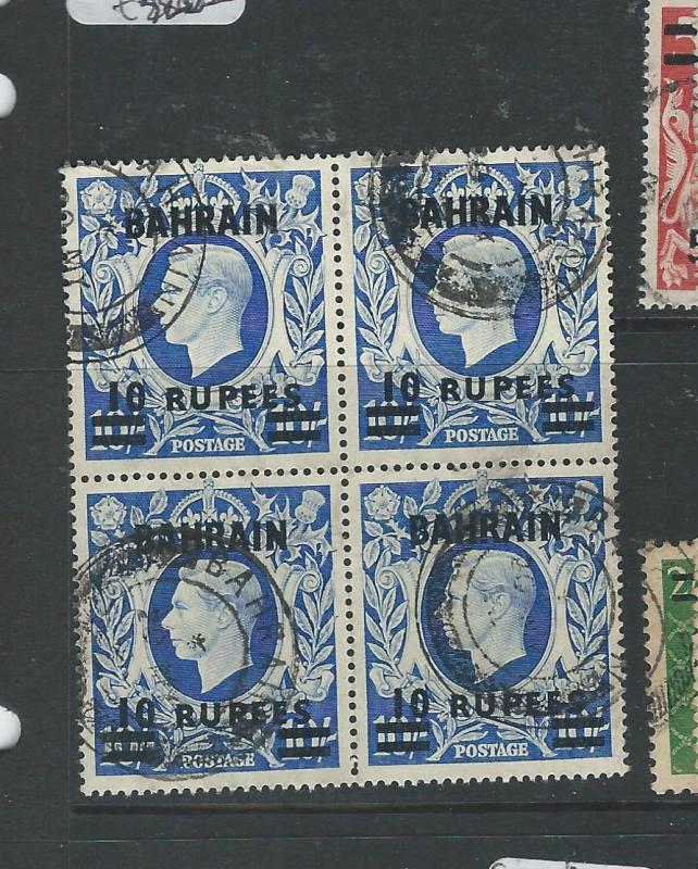 BAHRAIN (PP2502B) KGVI ON GB SG 60A BL OF 4   VFU