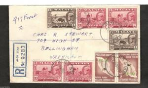 1960 registered cover Alor Star, Malaya - Bellingham WA Kedah #97 98 Malaya #96
