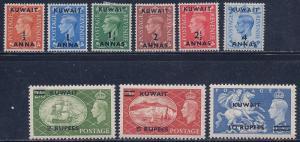 Kuwait Scott #'s 93 - 101 MH