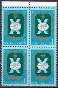 Soviet Union. 1983. Quart 5337. Congress of Rheumatologists. MNH.