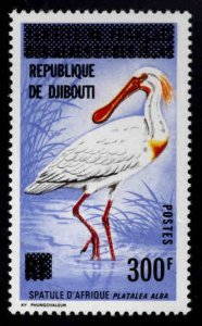 Djibouti Scott 456  MNH** Overprinted Afars and Issas stamps from new republic
