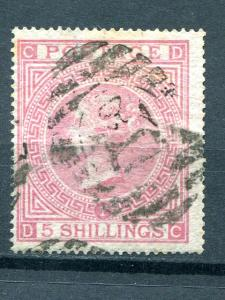 Great Britain #57 Pl #1  Used   Cat $600    - Lakeshore Philatelics
