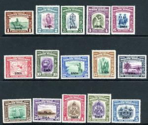 NORTH BORNEO-1945  An unmounted mint set of 15 values Sg 320-334