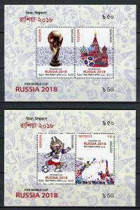 Bangladesh 2018 MNH FIFA World Cup Football Russia 2018 2x 2v M/S Soccer Stamps