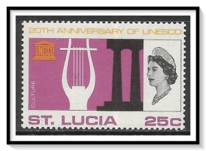 St Lucia #213 Unesco Issue MH
