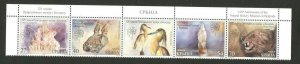 SERBIA-MNH STRIP-125th ANNIVERSARY OF THE NATURAL HISTORY MUSEUM-LABEL BIRD-2020