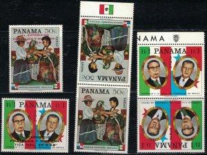 Panama Mexican-PanamaFriendship-PairsSouv.Sht.Overprints MNH 1968