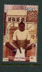 French Polynesia #891 MNH