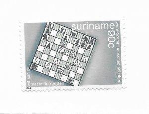 Suriname #694 MNH - Stamp - CAT VALUE $2.25