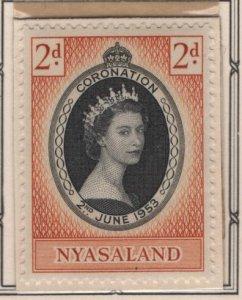 NYASALAND, 96, MNH, 1953, Coronation Issue