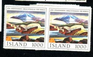 ICELAND 511 (10  MINT VF OG NH Cat $50