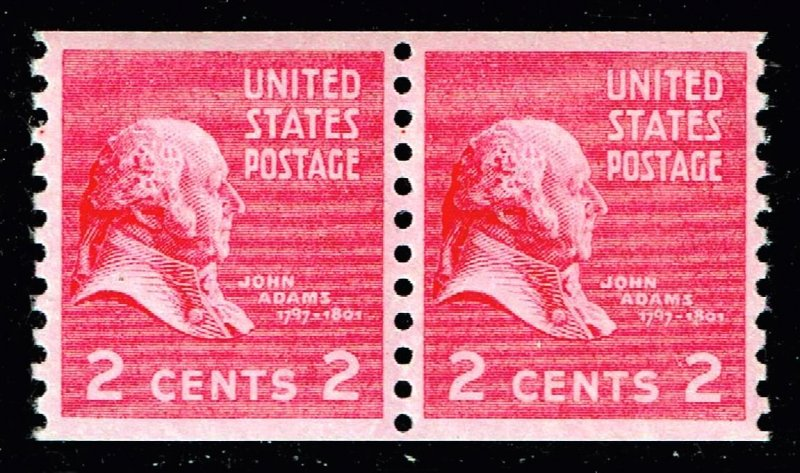 US STAMP #841 – 1939 2c John Adams, dark rose MNH/OG SUPERB