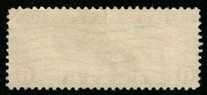 US, 6 cents, USA Air mail (3280-Т)