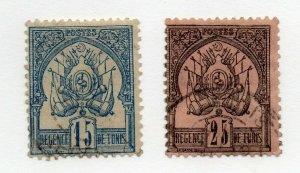 Tunisia - Sc# 4 & 5 Used      -      Lot 0921031