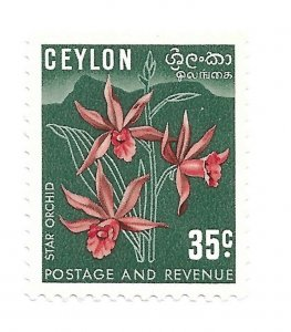 Ceylon #314 MH Stamp CAT $7.00