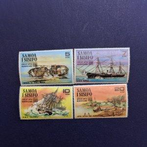 Samoa 325-8 VFNH complete set, CV $3.10
