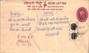 Nepal Postal Stationery Flower Bhajahani cds