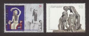 Macedonia Sc# 543-4 MNH Art