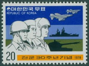 Korea South 1978 SG1334 20w Armed Forces MLH