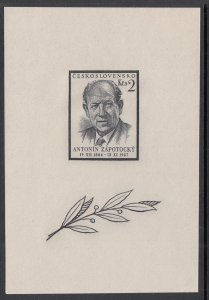 Czechoslovakia 831 Souvenir Sheet MNH VF