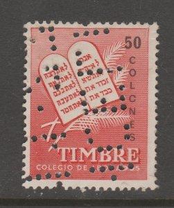 Costa Rica Cinderella Fiscal revenue stamp - TNX 5-31-95