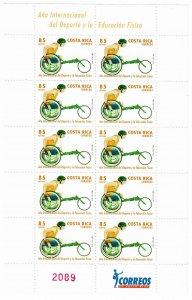 Costa Rica 588 MNH Sheet (SCV $19.00)