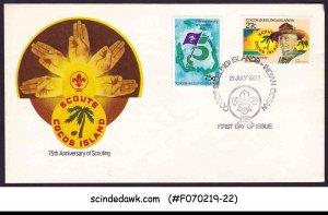 COCOS (KEELING) ISLANDS - 1982 BOY SCOUTS - 2V - FDC