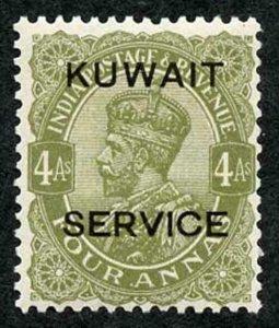 Kuwait SGO20 4a Sage-green Service Wmk Mult Star M/M