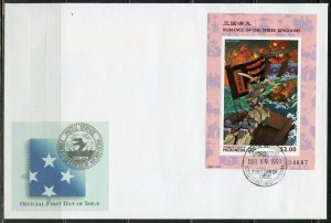 MICRONESIA 1999 ROMANCE OF THE THREE KINGDOM SHEET & S/SHEET FIRST DAY COVER