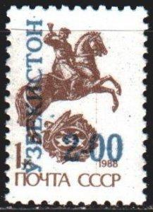 Uzbekistan. 1993. 34. Mail, standard, overprints. MNH.