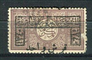 SAUDI ARABIA; 1922 Hejaz Hashemite 1340 Optd. fine used 1pa SHIFTED surcharged