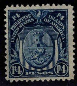 Dr.Tz  Philippines Scott 253 MH* 4P Dark Blue stamp