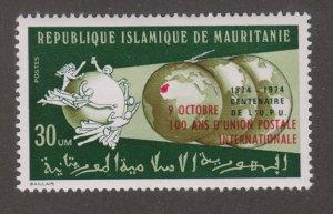 Mauritania 321 UPU Emblem and Globes O/P 1974