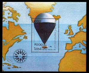 LAOS Scott 465 MNH** Balloon souvenir sheet