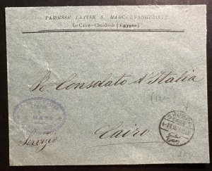 1915 Cairo Egypt Evangelist Missionary Cover To Italian Consulate Locally Used