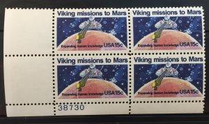 #1757 MNHOG Plate Block US 15c Viking Missions to Mars - Space / NASA