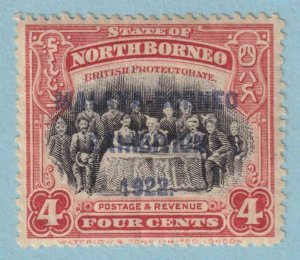 NORTH BORNEO 140a  MINT HINGED OG * NO FAULTS EXTRA FINE!