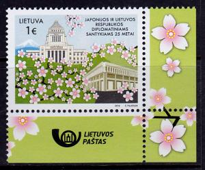 Lithuania #1076 MNH - Japan Relations (2016)
