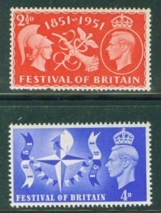 Great Britain Scott 290-1 MNH** 1951 Festival of Britain set