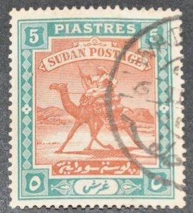 DYNAMITE Stamps: Sudan Scott #15 – USED
