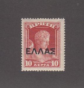 Crete Scott #114 MH