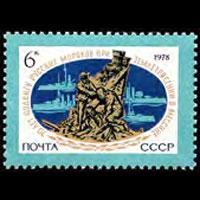 RUSSIA 1978 - Scott# 4701 Earthquake Set of 1 NH