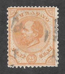 NETHERLANDS ANTILLES Scott #5 Used 25c King William IIl stamp 2017 CV $10.00