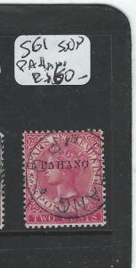 MALAYA PAHANG (PP1105B) QV 2C SG1 SON PAHANG VFU