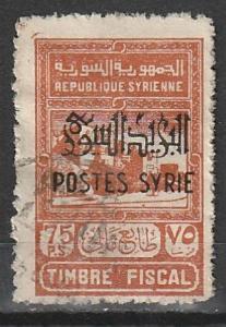 #309 Syria Used