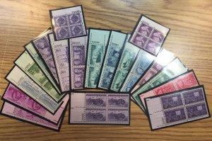 US Plate Blocks pre-1960 LOT of 19 MNH in mounts CAT >$20