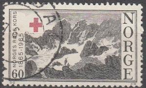 Norway #473 F-VF Used  (SU2840)