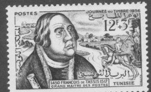 TUNISIA B124 MH BIN$ 1.25