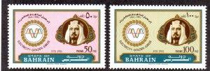 BAHRAIN 280-1 MH SCV $8.00 BIN $4.00 LEADER, ELECTRICITY